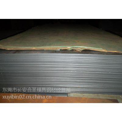 ASTM6150板材/板料