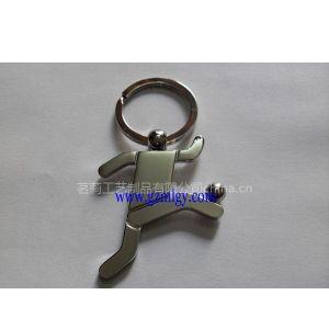 供应金属人行钥匙扣、卡通匙扣、方向盘民匙扣、十字架匙扣