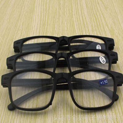 一元老花镜  框架眼镜 每个19克 义乌百货 地摊货源