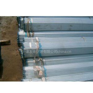 供应热镀锌钢管4分-10寸*6米
