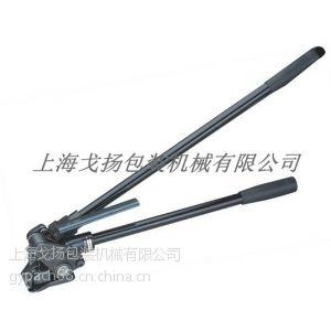 供应SKL-32A手动钢带拉紧机,钢带打包机,手动捆扎机