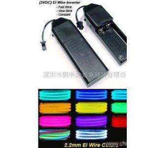 EL冷光线,EL发光线,自行车装饰,汽车装饰,灯光装饰,礼品装饰,闪光饰品