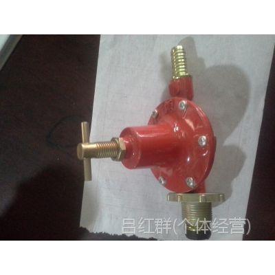 液化气配件 中压阀 燃气高压阀 液化气压力阀 煤气瓶减压阀图片