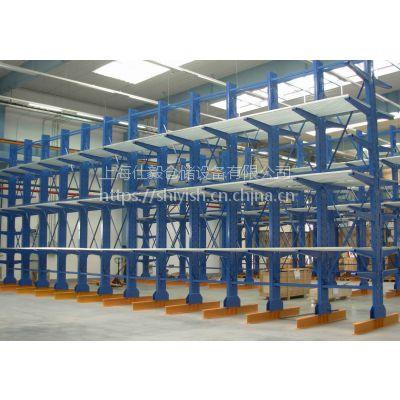 供应上海松江货架工厂销售悬臂货架,免费提供幕墙案例参观,仕毅提供多套设计方案