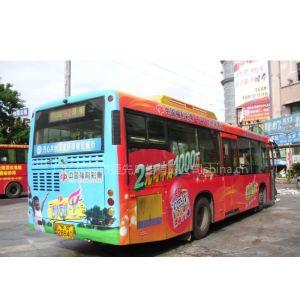 供应东莞巴士车身广告
