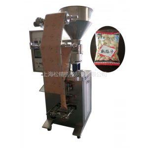 供应小青豆、麻辣花生仁、多味花生米包装机/小袋灌装机械