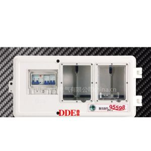 供应优质玻璃钢电表箱(大视窗2表位)
