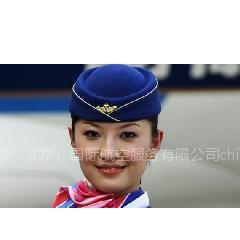 供应连云港如何代理航空票务