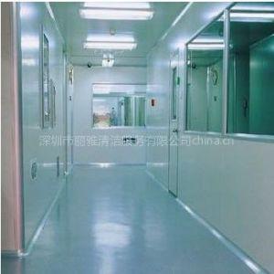 供应深圳布吉清洁公司、桂芳园新房装修后清洁、地面清洗