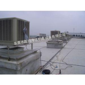 供应东莞万江环保空调安装及供应