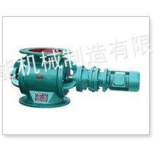 供应星型卸料器 放料阀 手动插板阀 刘旭为您配套法兰装备