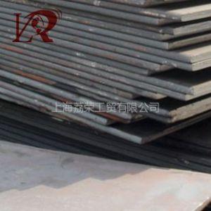 Q310GNH耐候板 Q310GNH钢板价格