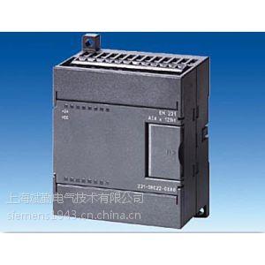 供应西门子200PLC进口(国产)