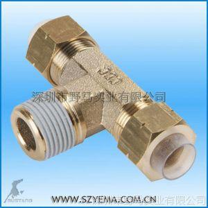 供应快拧式管接头 CT8X5-02 优质黄铜 适合多种介质