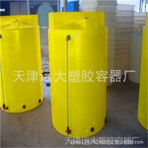 供应【厂家直销】pe药剂桶报价 塑料药剂桶厂家 橡胶药剂桶