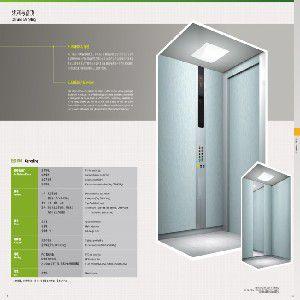 供应上海三菱电梯乘客电梯西安销售电话多少?