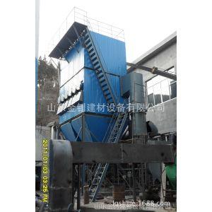 供应MDF系列煤磨袋式防爆除尘器