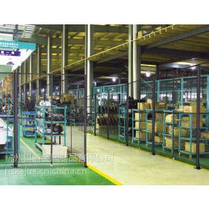 供应车间隔离网、杭州科爵隔离网、车间隔离网、仓库隔离网、仓储设备