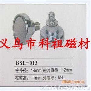 磁铁厂供应钕铁硼LED强磁磁柱 半户外/全户外led磁柱 吸顶灯磁柱