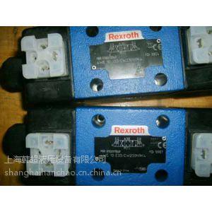供应现货供应:4WE10GA3X/CG24N9K4力士乐电磁阀