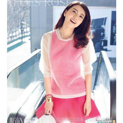 2014欧洲站春夏新款 高圆圆杂志同款欧根纱真丝连衣裙两件套
