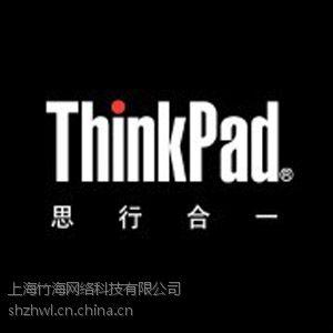 供应上海虹口区IBM笔记本电脑专修站