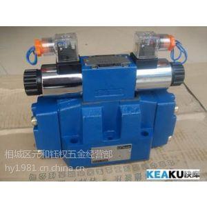 供应现货供应北京华德电磁阀 RVP10-10B