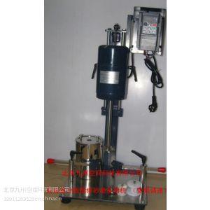 供应实验室分散搅拌砂磨多用机 (变频调速)