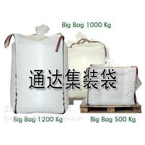 防静电集装袋吨袋专业生产定制工厂-TYPE-B型防静电集装袋吨袋