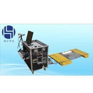 供应北京车底扫描系统 天津视频车底扫描系统 上海车底视频扫描系统