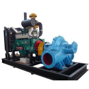 供应柴油机双吸泵、柴油机水泵