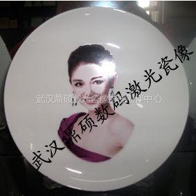 供应江苏南通连云港淮安激光瓷像制作设备激光瓷像打印机升级陶瓷碳粉批发