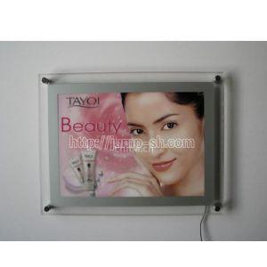 供应LED水晶灯箱