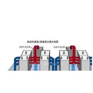 供应太原市机房工程  机房制冷设备   精密空调厂家电话
