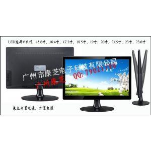 供应【液晶厂家】LED宽屏15.6寸高清液晶电视
