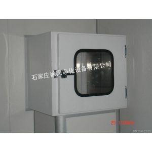 供应FFU净化设备