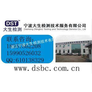 供应ccc认证流程