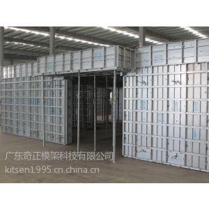 供应供应奇正建筑铝合金模板