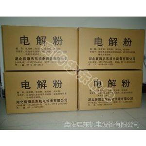 供应东营市/烟台市/枣庄市电解粉网点高低压电机水阻柜