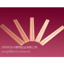 供应CZ122铜合金