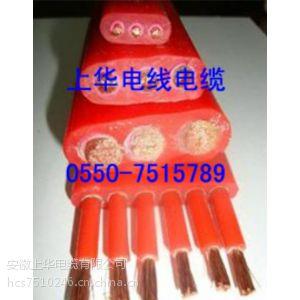 供应硅橡胶特种扁电缆YVFGB-0.5、YGCB-0.6/10V【0550-7515789】