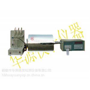 华源KZDL-6快速智能定硫仪、全自动煤炭质量检验设备技术领先