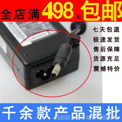 供应笔记本电源适配器 充电器 子弹头 19V-4.74A 4.8MM*1.5MM