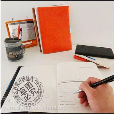 厂家专业定制高档活页笔记本 25K记事本 商务馈赠礼品笔记本子