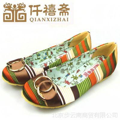 老北京布鞋女 仟禧斋时尚休闲透气单鞋女平底鞋 女式单鞋妈妈布鞋