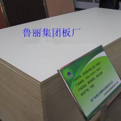 供应 马六甲芯生态板、金鲁丽生态板、饰面细木工板