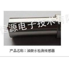 深恒源提供工业级 变压器、润滑油等 测量油中微量水分和温度变送器