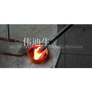 供应供应金属加工设备、金属密封焊接机、高频焊机、钎焊机、铜管、铁管焊接,煤气管焊接机