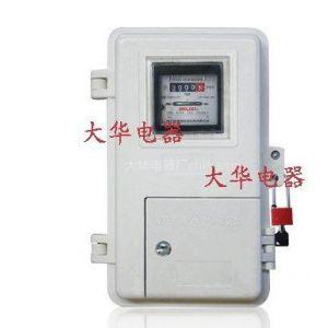 供应优质高低压主量箱,动力箱