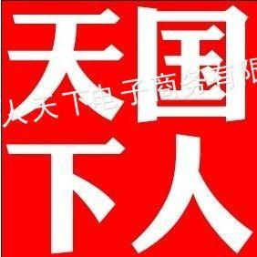 供应64惠州网络营销外包:网络营销企业的另一片天